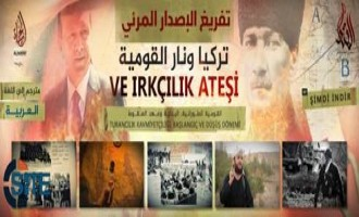 "IS Slams Turkish Nationalism in al-Hayat Video, Urges Turkish Muslims to Join ""Caliphate"""