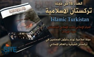 TIP Releases Issue 18 of Islamic Turkistan Magazine