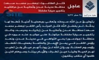 IS Claims Killing Governor of Aden in Car Bombing