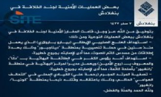 IS Claims Attack on Italian Priest in Bangladesh, Two Operations in Rangpur