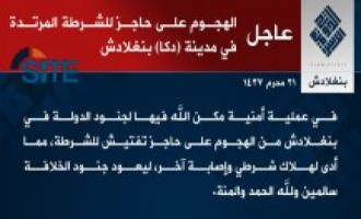 IS Claims Attack on Police Checkpoint in Bangladeshi Capital