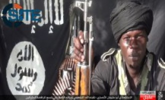 IS' West Africa Province Claims Suicide Bombing on Shi'ites in Nigeria