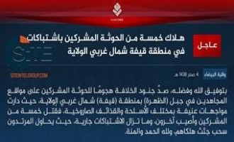 IS Division in Yemen Claims Killing Five Houthis Amidst Clashes in Qifa