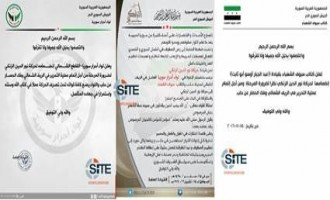 Rebel Groups Announce Merger in the Countryside of Aleppo