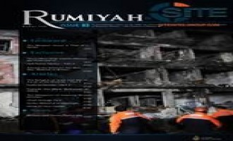 IS Gives Guide for Vehicular Attacks, Suggests Targeting Macy's Thanksgiving Day Parade in Rumiyah 3