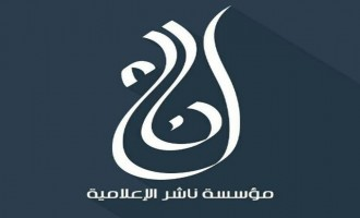 Pro-IS Group Offers Bounty to Kill Pro-JFS Cleric Abdullah al-Muhaysini