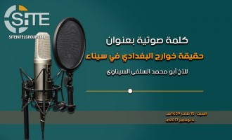 Pro- Al-Qaeda Jihadist Shares Audio Condemning IS' Sinai Province, Charging it with Criminality