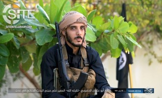IS Publishes Photos of 4 Fighters Involved in Attack on Yemeni CID in Aden