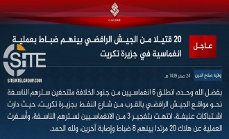 IS Claims Killing 20 Iraqi Soldiers in 6-Man Suicide Raid in Tikrit, Bombing Oil Pipeline to Baghdad