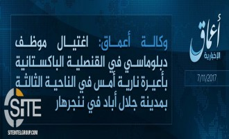 IS Claims Through 'Amaq the Assassination of a Pakistani Consulate Employee in Afghanistan