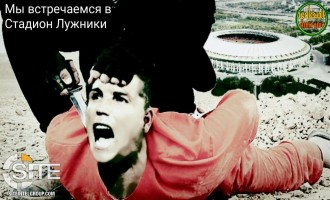 "IS Supporter Depicts Beheading of Ronaldo, Threatens ""We Meet at Luzhniki Stadium"""