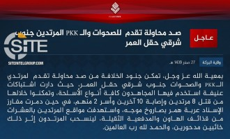 IS Reports Deterring Enemy Attempt to Advance on Positions in al-Omar Oil Field Area
