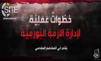 Pro-IS Group Publishes Article Rallying Muslims to Ignite Jihad in Myanmar, Utilize Border with Bangladesh for Smuggling