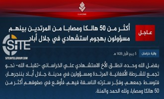 IS' Khorasan Province Claims Killing, Wounding 50 Police and Officials in Jalalabad Suicide Bombing