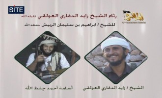 AQAP Member Gives Eulogy for Zayed al-Daghari