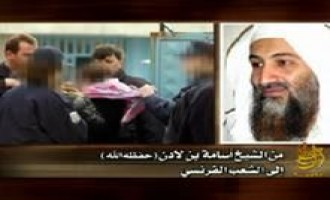 Usama bin Laden Justifies Threats to France
