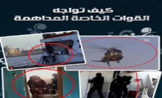 Al-Fajr Media Center Publishes Guide on Facing Enemy Raids
