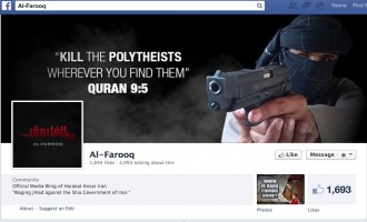 Facebook Page Encourages Funding for Jihad