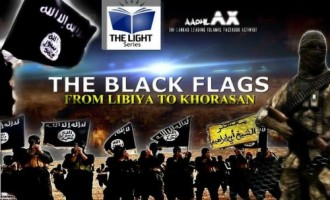 Jihadis Celebrate Documentary Showing Spread of Jihad in Libya and Afghanistan
