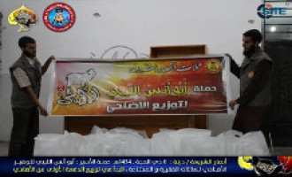 Ansar al-Shariah in Libya Expands, Holds Campaign Honoring Abu Anas