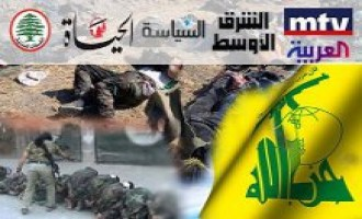 Hezbollah Media Reacts to Execution Video Purporting to Show Hezbollah Members