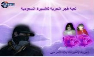 Jihadist Creates New HTML5 Games to Support Female Prisoners
