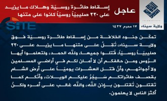 IS' Sinai Province Claims Downing of Russian Air Liner KGL9268