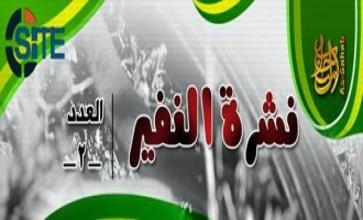 "Al-Qaeda Calls for ""Rightly-Guided Jihad,"" Criticizes IS and Baghdadi"