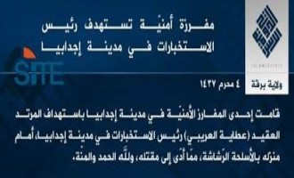 IS Division in Libya Claims Assassination of Ajdabiya Intel Chief