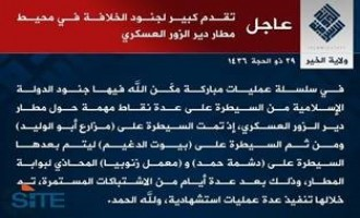 IS Claims Bombing on Egyptian Police in Rimaya Square in Giza