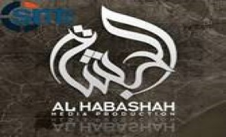 IS Supporters Announce Somali-Language Media Group Dedicated to IS