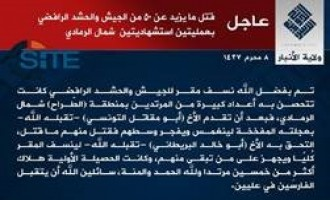 IS Claims Suicide Bombings by British, Tunisian Fighters in Ramadi