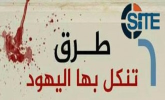 Pro-IS Media Group Publishes Poster Suggesting 6 Ways to Kill Israelis