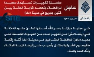 IS Claims Credit for Bombings on Shi'ites in Dhaka, Bangladesh
