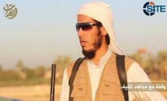 Blind IS Fighter Incites for Jihad, Expresses Fearlessness of Coalition