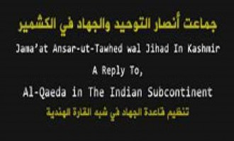 """Ansar ut-Tawhid wal Jihad in Kashmir"" Expresses Support for AQIS"