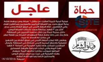 Faylaq al-Sham Claims Killing 6 Russian Officers in Hama, Threatens Greater Violence