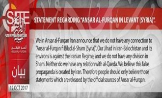 Ansar al-Furqan Iran Declares No Connection to Group of Similar Name in Syria