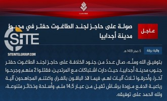 "IS Claims Attack from ""Barqah Province"" in Libya for 1st Time in 2017"