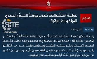 IS Claims Suicide Bombing, Raid on Egyptian Military Position in Cement Factory in Central Sinai