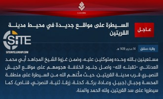 IS Claims Capturing Syrian City of Qaryatan, Surrounding Areas