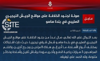 IS' West Africa Province Claims Killing 8 Nigerian Soldiers, Capturing 4 Vehicles in Yobe State