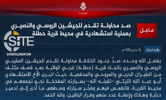 IS Claims Repulsing Joint Russian-Syrian Military Advance in Deir al-Zour with Turkish Suicide Bomber