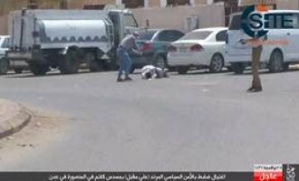 IS Division in Yemen Publishes Photos of Assassinating Two Political Security Officers in Aden