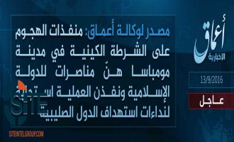 "IS' 'Amaq Reports Mombasa Police Station Attackers are IS ""Supporters"""