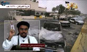AQAP Releases 2008 Embassy Bomber's Will in Support of Uprisings