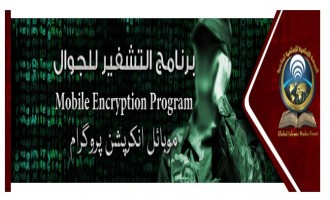 Jihadists Respond to Release of Mobile Encryption Program