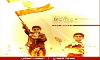 Hezbollah Forum Members Discuss why Sunnis have Failed to Create a Culture of Resistance