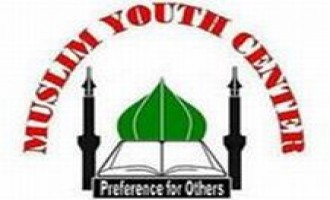 MYC Comments on Hammami's Death, Justifies His Killing