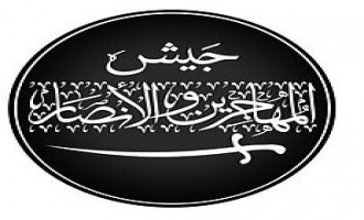 Jaish al-Muhajireen wal Ansar Pledges Allegiance to The Nusra Front